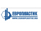 Европластик