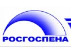 ТВЦ Пожарный Центр-01