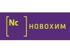ООО НовоХим