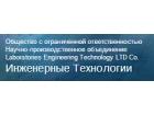ООО НПО Инженерные Технологии