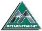 """ООО""""МеталлТранзит"""