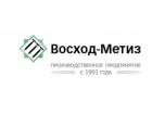 "ООО ""Восход-Метиз"""