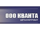 КВАНТА ООО