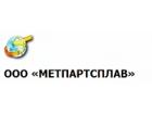 МЕТПАРТСПЛАВ