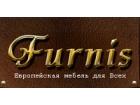 Фёнис, ООО - мебель из Италии