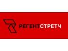 """ООО """"Регент-стретч"""""""