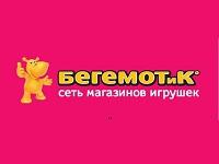 Франшиза БЕГЕМОТиК