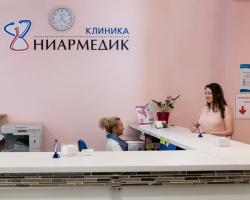 Фото предприятия НИАРМЕДИК