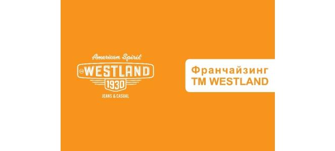 Презентация WESTLAND