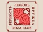 Клуб Розы Сябитовой