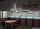 Фото франшизы Московский ювелирный завод