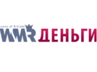 Франшиза WMR-Деньги