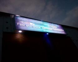 Фото предприятия Fast&Shine