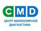 Франшиза CMD — Центр молекулярной диагностики