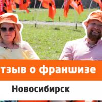 Владимир и Татьяна Лукьянчиковы