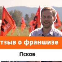 Артем Бовт