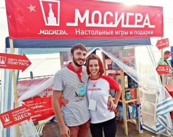Алексей Репьев и Виктория Тыртышная