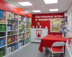 Фото предприятия МОСИГРА
