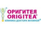 Оригитея