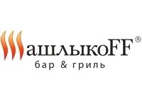 Франшиза ШашлыкоFF