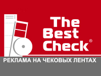 THE BEST CHECK