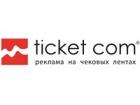 Франшиза Ticket Com