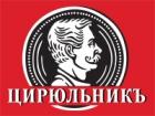Франшиза ЦирюльникЪ