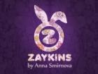 Франшиза ZAYKINS