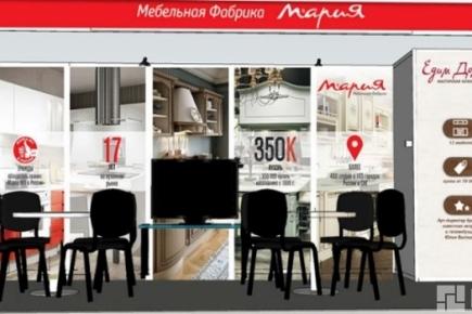 «Мария» планирует открыть студии в Закавказье