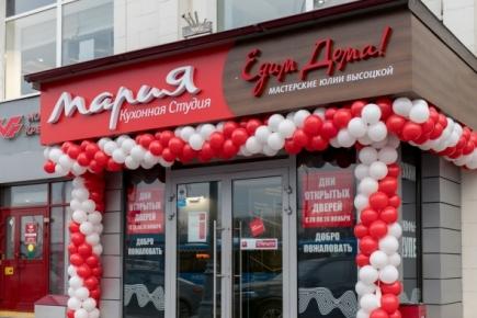 В Москве открылась самая большая в России  кухонная студия «Мария»:  400 кв. м безупречной красоты, инноваций, качества!