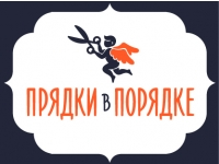 Франшиза ПРЯДКИ в ПОРЯДКЕ