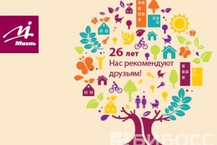 «МИЭЛЬ-Франчайзинг» вновь вошла в ТОП-100 лучших франшиз России
