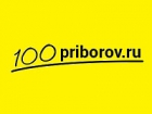 100priborov.ru