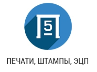 Печати5