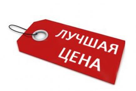 Последние 3 франшизы по цене 215 000 рублей! Успей купить!