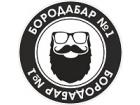БородаБар №1