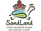 Франшиза SandLand