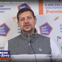 Вадим Дуравкин