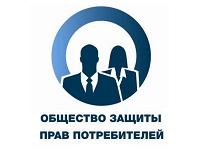 Общество защиты прав потребителей контроль Реку