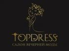 TOPDRESS