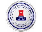 Министерство штемпельной продукции