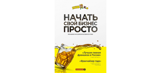500 великих марок пива pdf скачать