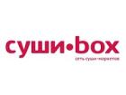 Суши·box