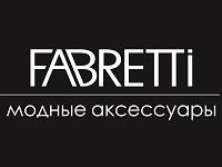 Франшиза Fabretti