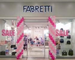 Фото предприятия Fabretti