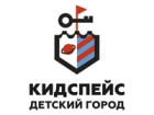 Франшиза КидСпейс