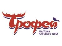 Франшиза Трофей