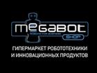 Франшиза MegaBot
