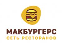 Франшиза Макбургерс