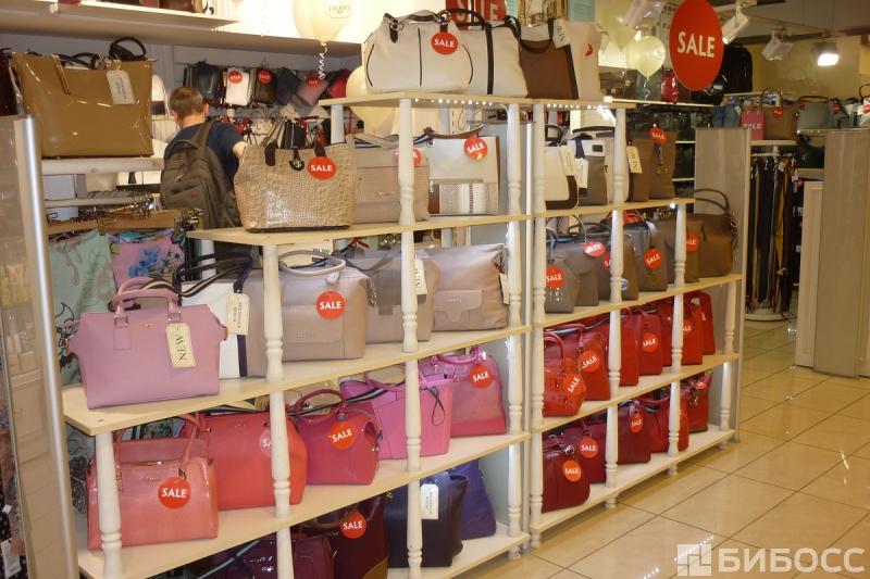Интернет магазин сумок и кожгалантереи в Екатеринбурге
